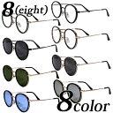 伊達メガネ 黒縁 メンズ ウェリントン メガネ全8色 新作 眼鏡黒ぶち眼鏡 黒 ブラック ボストン型 めがねサングラス 専用ケース付き アメカジ系 ストリート系ロック系 に◎ レディース もOK♪8(eight) エイト 8