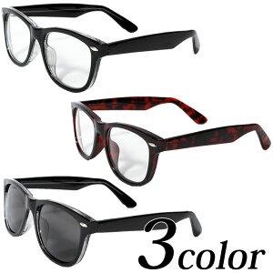 伊達メガネ メンズ レディース 黒縁めがね 全3色 ウェリントン型 サングラス 伊達 めがね …