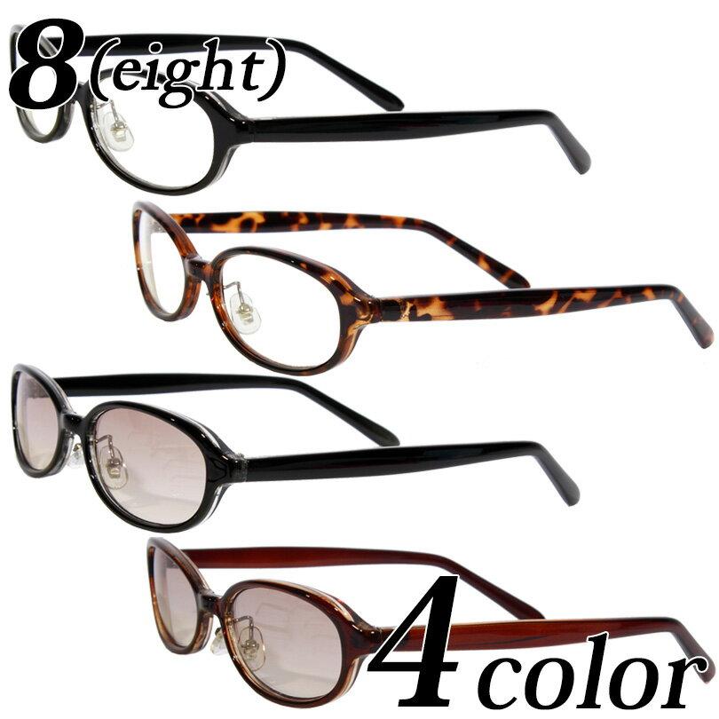 伊達メガネ 黒縁 メンズ スクエア メガネ眼鏡新作 黒ぶち眼鏡 ブラック スクエア めがねサングラス アメカジ系 サロン系 キレカジ系 に◎レディース もOK♪専用ケース付き 8(eight) エイト 8