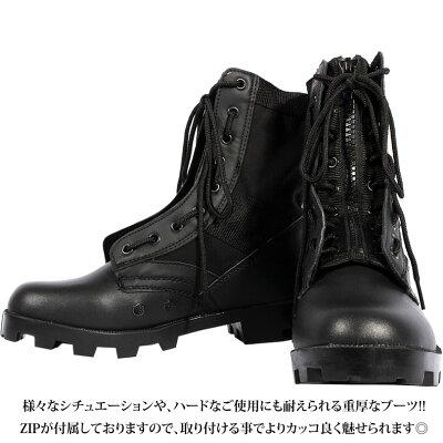 人気!ブラックアメリカ軍ZIP付きコンバットブーツメンズ靴ジャングルミリタリー
