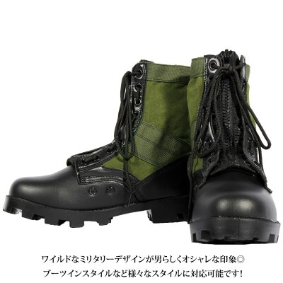 人気!オリーブアメリカ軍ZIP付きパイロットブーツメンズミリタリー靴ジャングル