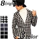 テーラードジャケット メンズ ジャケット全3色 テーラード ニット生地 ブレザー 2つボタン 千鳥柄 ウィンドペン チェック 8(eight) エイト 8