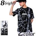 Tシャツ メンズ 半袖 無地全2色 新作 Tシャツボックスロゴ 半袖 Tシャツ ビッグTシャツコットン 綿 ホワイト 白 ブラック 黒M L ストリート系 アメカジ系 に◎ 【ゆうパケット対応商品】8(eight) エイト 8