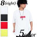 Tシャツ メンズ 半袖 ロゴ全5色 新作 Tシャツボックスロゴ 半袖 Tシャツ ビッグTシャツコットン 綿 ホワイト 白 ロゴ M L ストリート系 アメカジ系 に◎8(eight) エイト 8 【ゆうパケット対応商品】