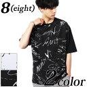Tシャツ メンズ 半袖Tシャツ全2色 新作 シャツ ポリエステル グランジ ホワイト 白 Tシャツグランジ ビッグ シャツ M L アメカジ ストリート 海 夏に♪ 8(eight) エイト 8 【ゆうパケット対応商品】