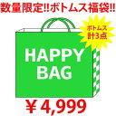 福袋 パンツ福袋 3本で¥4999! 送料無料 スキニーパンツ カーゴパンツ チノパン