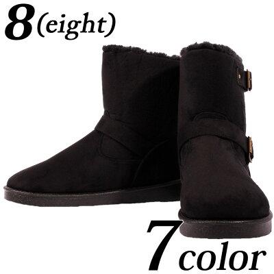 ムートンブーツメンズブーツボア【送料無料】裏ボアファーロングブーツ温かいブラック黒ブラウン茶カモフラブーツMLLLスウェードブーツ靴アメカジ系アウトドア系に♪8(eight)エイト8