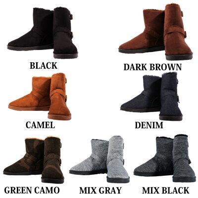 ムートンブーツメンズブーツボア【送料無料】全7色新作ブーツ裏ボアファーロングブーツ温かいブラック黒ブラウン茶カモフラブーツMLLLスウェードブーツ靴アメカジ系アウトドア系に♪8(eight)エイト8