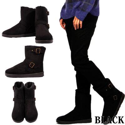 ムートンブーツメンズブーツボア【送料無料】裏ボアファーロングブーツ温かいブラック黒ブラウン茶インソール付きブーツMLLLスウェードブーツ靴アメカジ系アウトドア系に♪8(eight)エイト8