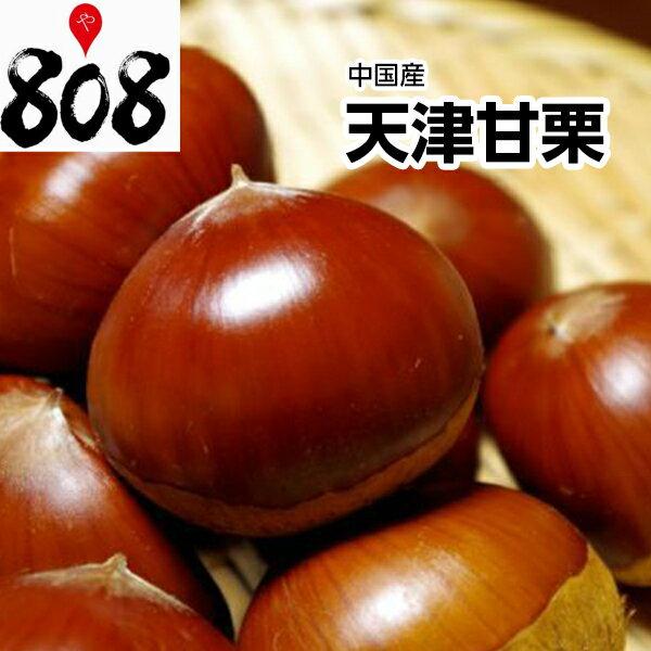 フルーツ・果物, 栗  1kg2kg ()