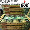 【送料無料】【フィリピン産】デルモンテ ゴールドパイン 大き