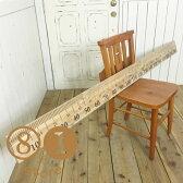 古木 チーク無垢材 2M 長尺スケール 目盛り ものさし 身長計