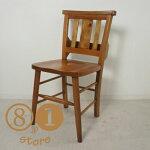 英国アンティーク調チャーチチェアボックス付きマホガニー教会椅子イスカフェ