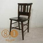 英国アンティーク調チャーチチェアボックス付きダークマホガニー教会椅子イスカフェ