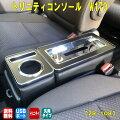シーエー産商トリニティコンソールW170汎用ブラックZR-10880系ノアヴォクシーエスティマステップワゴンミニバン用コンソールUSBポート付車内充電車内収納