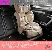 MCマムズキャリーMCパーフェクトアイ・ハイバックシート[ローズレッド]MC-2281シーエー産商チャイルドシートジュニアシートカーシート