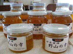 幻の蜂蜜「日本蜜蜂の蜂蜜」です。貴重な2年物の「百花蜜」です。サラリとした口当たり、すっき...
