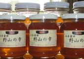 【日本蜜蜂の蜂蜜】【天然100%】【非加熱】混じりっけなしの本物の蜂蜜です。絞らず垂らして詰めました。