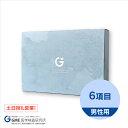 性病検査6項目 男性用 性病検査キット 検査キット 検査 HIV hiv エイズ...