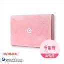 性病検査6項目 女性用 性病検査キット 検査キット 検査 HIV hiv エイズ...