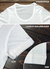 シルクの子供用シャツ(男女兼用)