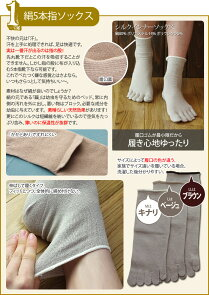 【2足セット】【冷えとり健康法】冷えとり靴下セット冷え取り靴下841[I:9/20]