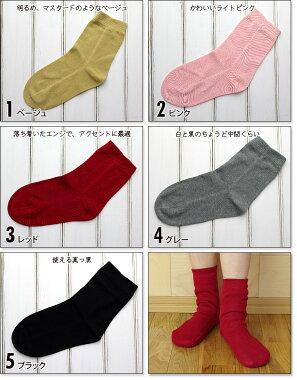 【正活絹4枚セット】冷えとり靴下(初心者用)