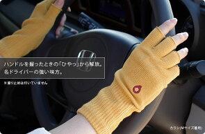 841ハンドウォーマースマホ手袋【あす楽】[I:9/40]