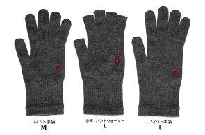 フィット手袋841【あす楽】[I:9/40]