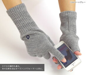 ハンドウォーマーMAX《厚手》スマホ手袋841【あす楽】[I:9/40]