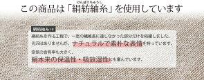 シルクフィット手袋841【あす楽】[I:9/40]