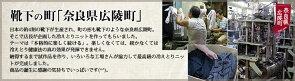 【冷え取り靴下】ウール5本指ソックスウール100%かかとなしゴムありなし選択可奈良県広陵町レディースメンズ日本製841【あす楽】[I:3/10]