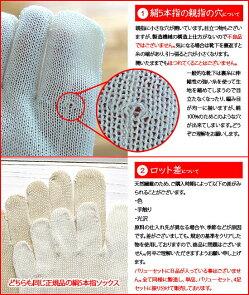 【冷え取り靴下2足バリューセット】絹5本指ソックス×2シルク841【あす楽】[I:9/20]