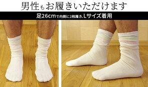 【冷え取り靴下2足バリューセット】絹先丸ソックス×2シルク100%841【あす楽】[I:9/20]