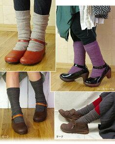 ゆったりリブのウールソックス冷え取り靴下841[I:9/20]