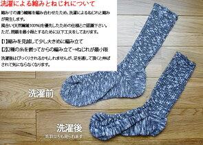 リネンと綿スラブのカバーソックス冷え取り靴下麻リネン天然繊維100%ナチュラルかわいい夏レディースメンズ日本製841【あす楽】[I:9/20]