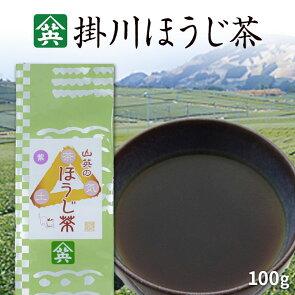 ほうじ茶・紫