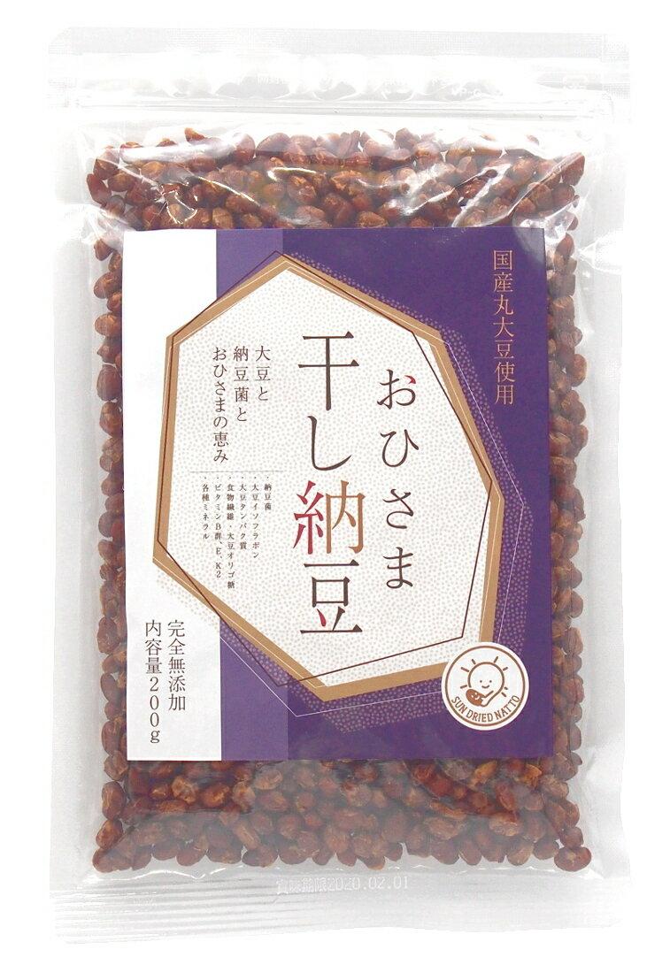 カネニ花田商店 おひさま干し納豆 国産大豆 アミノ酸無添加 200g
