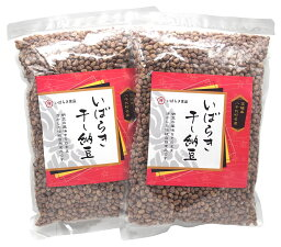 いばらき食品 いばらきほし納豆 920g入×2個パック