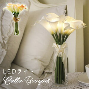 母の日 インテリア雑貨 LED ライト ブーケ 造花 フラワー 光る ギフト ボックス 贈り物 プレゼント ピンク おしゃれ かわいい