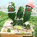 【送料無料】※沖縄・北海道・離島を除くお誕生日のプレゼントや結婚祝、出産祝、内祝、新築祝...