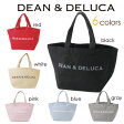 【DM便送料無料】【即日発送】DEAN&DELUCA tote bagディーン&デルーカ トートバッグ Sサイズ キャンバス ランチバッグ エコバッグ セール価格
