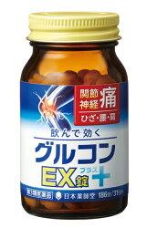 グルコンEX錠(毎月お届けコース)