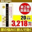 【第2類医薬品】日本薬師堂 薬師八味地黄末 60包(20日分)