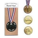 【ネコポス便対応可能商品】 バースデーメダルカード [バースデーカード]ゴールドメダル(金メダル) グリーティングライフ<Greeting Life Inc.> TK-17