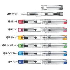 ショートサイズ万年筆 プレラ(PRERA) 色彩逢い iro-ai パイロット FPRN350…
