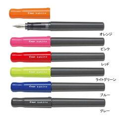 はじめての万年筆が、愛着のあるペンになる。【メール便対応可能商品】 万年筆 kakuno(カク...