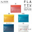 FLATTY(フラッティ) バッグインバッグ [A4 SIZE]赤/黄...