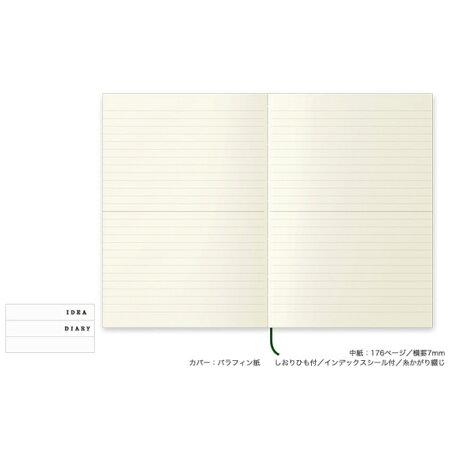 MDNOTEBOOK【MDノート】A5サイズ横罫ミドリ28-13804