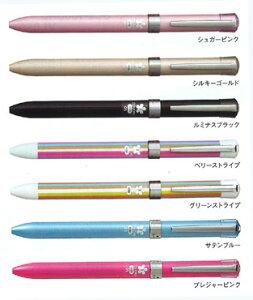 ネコポス ジェット ストリーム シリーズ ボールペン 三菱鉛筆